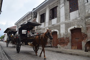 Vigan UNESCO World Heritage